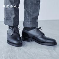 REGAL丽格商务正装2020秋冬新品耐磨防滑日本制固特异圆头男士皮鞋W11E BLGY(黑色×灰色) 40