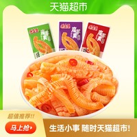 逗食惠160g约13包混合味魔芋爽素毛肚辣条片麻辣网红休闲零食小吃
