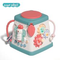 披风侠 六面盒婴儿玩具0-1岁六面体新生儿宝宝男女孩早教手拍鼓六面屋JM7