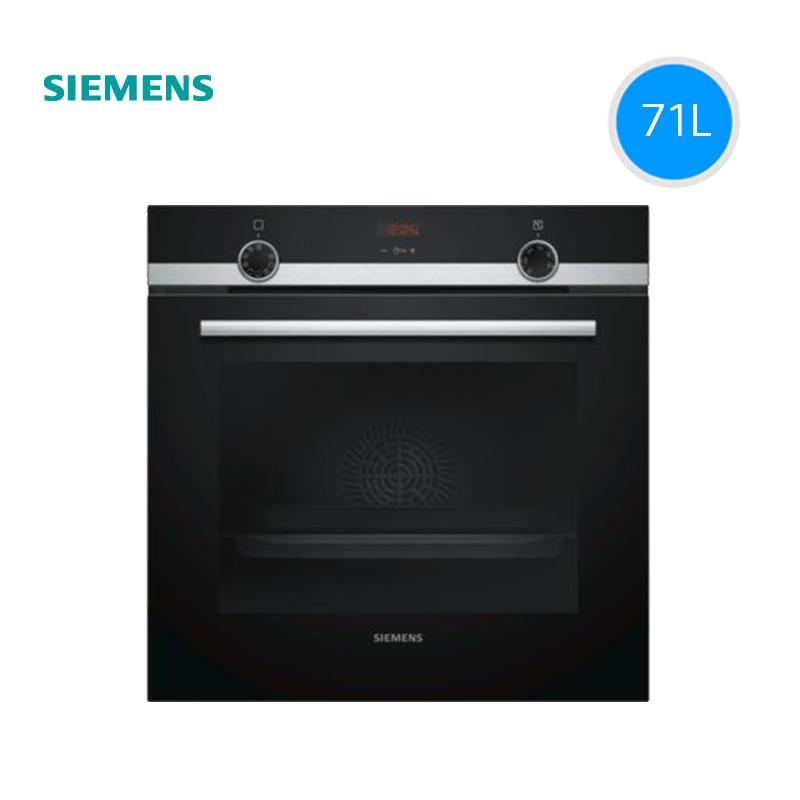SIEMENS/西门子嵌入式自清洁电烤箱多功能家用烤箱HB534ABR0W