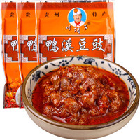 刘胡子 贵州特产鸭溪豆豉火锅底料豆豉辣椒酱调料香辣火锅调料300g LHZ 300gX4袋