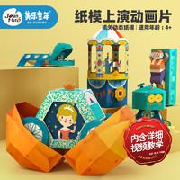 22个冷门益智玩具,让陪伴孩子的时间充满欢乐