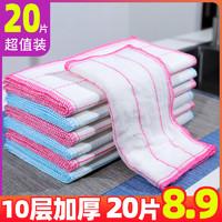 洗碗布不沾油抹布吸水不掉毛去油巾竹纤维清洁厨房用品家用百洁布