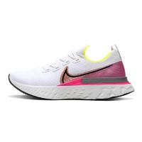 Nike/耐克2020新款女子 REACT INFINITY RUN FK跑步鞋 CD4372-004