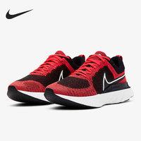 Nike/耐克正品NIKE REACT INFINITY RUN FK2男子跑步鞋CT2357-600