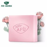 AFU 阿芙 玫瑰精油皂 100g *2件