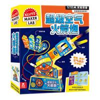 陪孩子长大 篇五十三:STEAM?益智?编程?盘点一下给孩子买玩具的坑