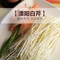 天目湖特产溧阳芹芽 白芹无根 新鲜蔬菜 2斤
