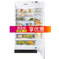 家装设计 篇一:为什么2021年一定会流行嵌入式冰箱?这条文章告诉你