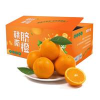 江西赣南脐橙 新鲜橙子 特大10斤装礼盒 (净重9斤以上) 赣南脐橙