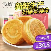 网红早餐原味面包营养小零食品糕点心