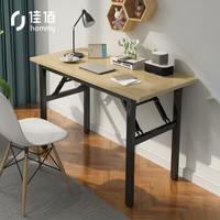 佳佰 电脑桌折叠桌子办公会议桌学习培训桌长方形餐桌书房卧室简易台式笔记本桌 120cm*60cm*75cm