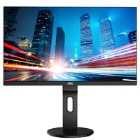 AOC Q2490PXQ 23.8英寸 IPS显示器(2560×1440) *2件