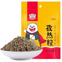 吉得利 香辛料 孜然粒50g/袋 烧烤调料撒料腌料 火锅配料 烤羊肉孜然粉 小茴香