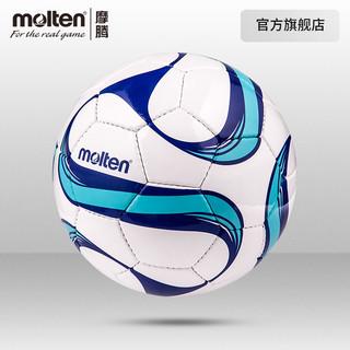 摩腾官方 molten摩腾5号足球 1700手缝PVC学生训练比赛耐磨足球