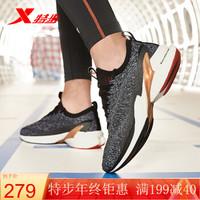 特步男鞋运动鞋男跑步鞋2020马拉松竞速缓震回弹跑鞋子男980319110909 黑红 41