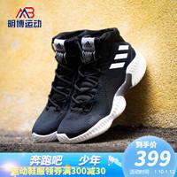 Adidas/阿迪达斯 Pro Bounce 2018男子篮球场上运动鞋 FW5746 FW5745 如图FW5746 41