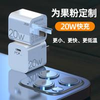 JDB苹果iphone12充电头华为20w快充插头套装小米pd充电器mini闪充头promax数据线 JDB PD线(2米)+适配器