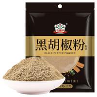 吉得利 香辛料 黑胡椒粉38g/袋 牛排烧烤调料 香料烹饪 烧烤撒料 火锅蘸料 优质原料