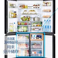 Hitachi/日立R-FBF570KC原装进口十字对开门真空魔术变温电冰箱