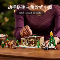 乐高旗舰店官网 10275精灵俱乐部 圣诞纪念收藏送礼拼装积木 玩具