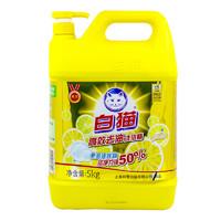 白猫高效去油洗洁精(泵装)5kg瓶装用量省洁净力强可洗果蔬去异味易冲洗 *2件