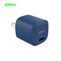 IDMIX大麦 PD20W充电头iphone 12充电器苹果MFI认证PD数据线套装 PD20W充电头