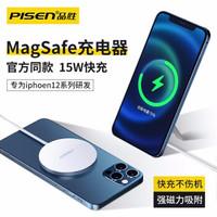品胜(PISEN) 苹果无线充电器magsafe磁吸15W快充iphone12ProMax/MiNi 新款金属版