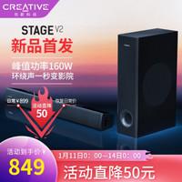 创新(Creative) STAGE V2蓝牙回音壁音箱家用电视音响家庭影院电脑桌面音箱 黑色