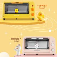 九阳烤箱line电烤箱家用小型烘焙多功能全自动蛋糕台式10升V161XL
