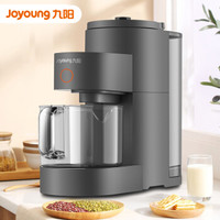 Joyoung 九阳 DJ15E-K350 破壁免洗豆浆机 0.4-1.5L
