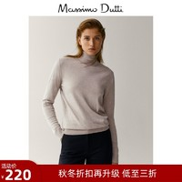 秋冬折扣 Massimo Dutti女装 高领修身针织衫休闲纯色简约打底毛衣 05607520720