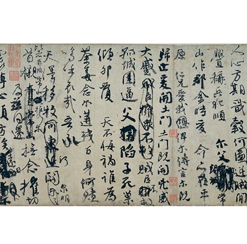 《祭侄文稿》唐 顏真卿 雅昌藝品 書法作品框畫 橡木紋國畫框