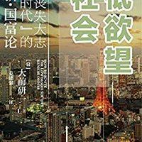 促销活动:亚马逊中国 精选经管好书 Kindle电子书