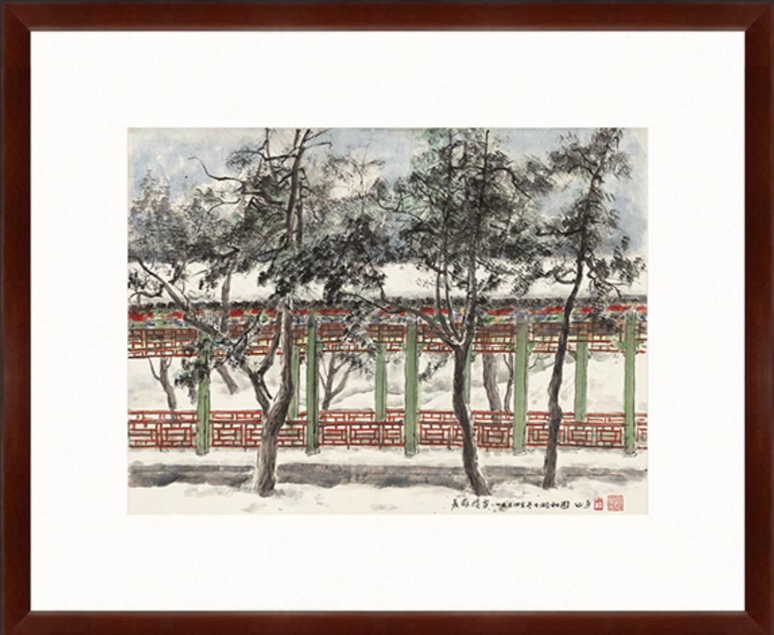 Artron 雅昌 关山月《长廊积雪》54×65cm 水墨画 宣纸