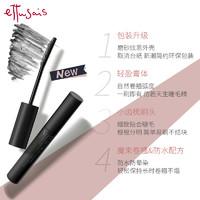促销活动:天猫国际官方直营 冬日健康新肌 进口美妆专场