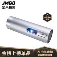 JmGO 坚果 P3 家庭投影机