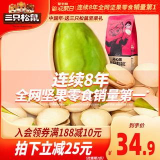 推荐_网红年货健康小吃孕妇零食坚果