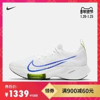 Nike耐克官方AIR ZOOM TEMPO NEXT% FK 男子跑步鞋新款轻盈CI9923