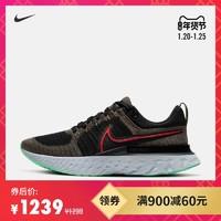 Nike 耐克官方 NIKE REACT INFINITY RUN FK 2 男子跑步鞋 CT2357