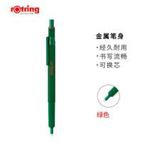 红环(rotring)600系列 圆珠笔绿色