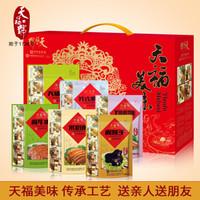 天福美味 天福号 熟食年货礼盒 1550g *2件