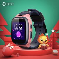 必看活动:360儿童手表 新年钜惠抢购