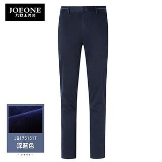 JOEONE 九牧王 JB175131T 男士直筒休闲裤