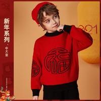 ASK junior 男童双层加厚保暖毛衣