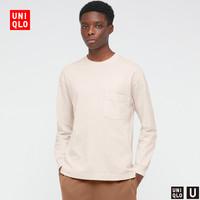 优衣库U系列2021款公布,从街牌服饰角度选些好物