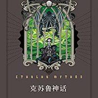 促销活动:亚马逊中国 建行海报第35期 5本Kindle电子书