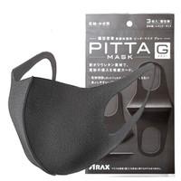 PITTA MASK 防尘口罩 黑灰色 3枚/包