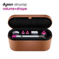 戴森(Dyson) 美发造型器 Airwrap 卷直发 吹风机 多功能合一 丰盈塑型套装