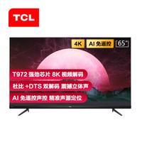TCL 65V6 65英寸 4K超高清电视 AI声控智慧屏 超薄全面屏 杜比 DTS双解码 智能网络液晶平板电视机